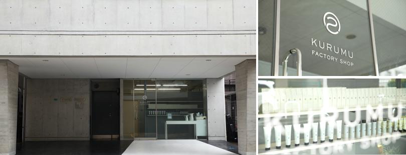 株式会社 粘土科学研究所