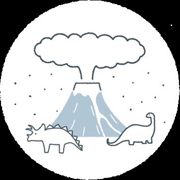 火山の噴火!