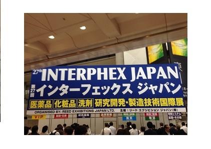 インターフェックスジャパンに行ってきました。by たいら