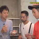 J:COM「江戸川元気!パラダイス」放送のお知らせ