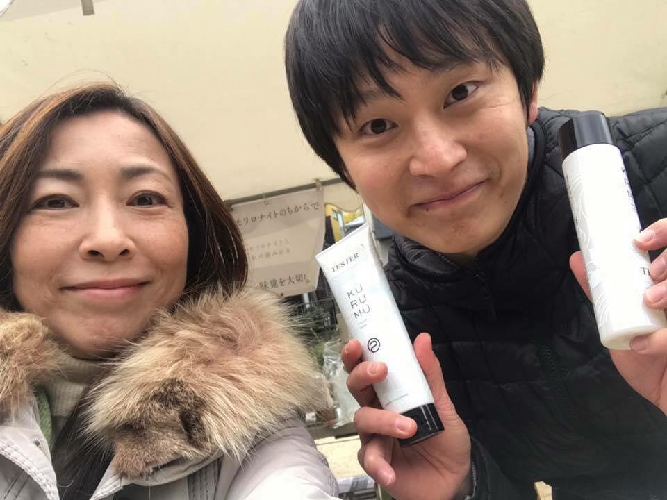 上田玲子さんと一緒