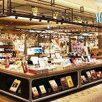 【6月22日~6月23日】ポップアップショップ開催のお知らせ@有隣堂アトレ恵比寿店