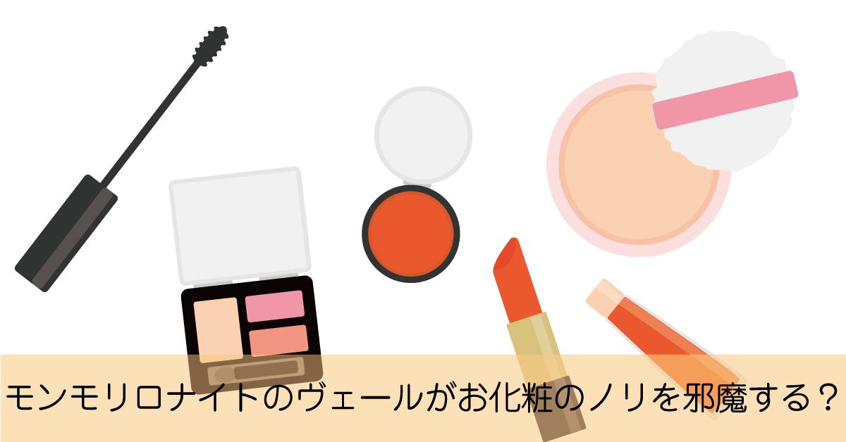 乾燥や皮脂など小鼻やTゾーンの化粧ノリが悪い肌の改善方法とは?