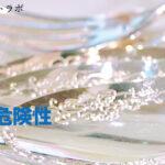 消臭や抗菌に使われれる銀の用途や危険性は?水銀との違いは?